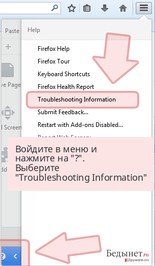 Войдите в меню и нажмите на '?'. Выберите 'Troubleshooting Information'