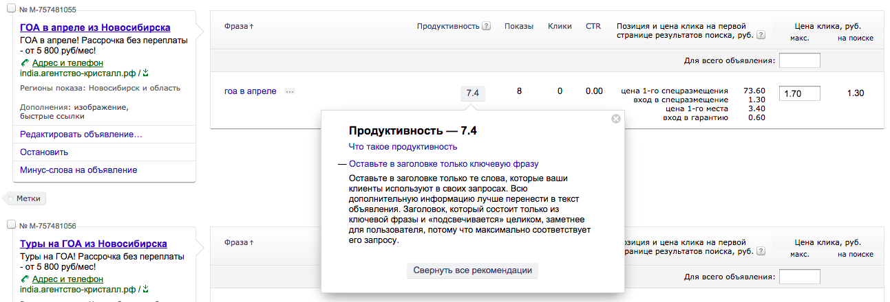 google adwords торрнт