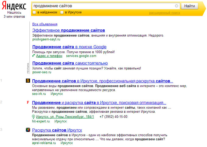 Договор с яндекс директ www google adwords keyword tools