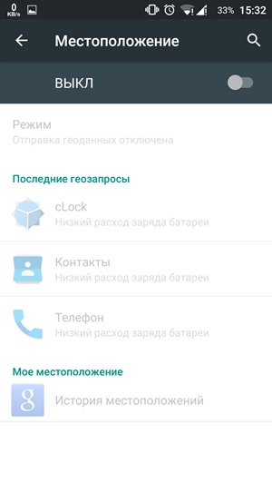 Screenshot_2015-11-01-15-32-35