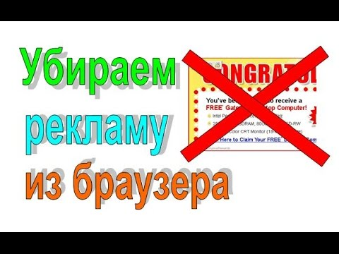 Remove ads, Yandex bars, Mail.ru of browser