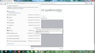 как включить flash player в chrome