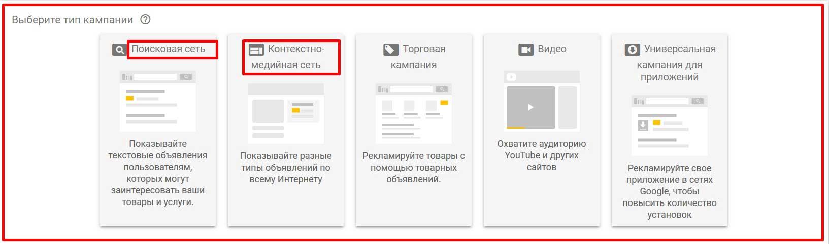 Подбираем ключевые слова для Google AdWords