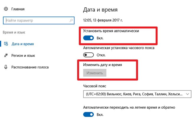 Окно настройки времени Windows 10